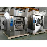 China Full Automatic Heavy Duty Industrial Washer Machine 15 - 150kg  Stainless Steel wholesale