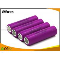 China LG HD2  2000mah 25A Purple Cylinder Electronic Cigarette Battery With CE&RoHS wholesale