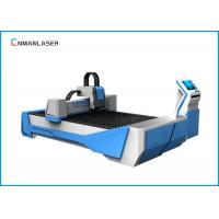 China Water Cooling 500 W Stainless Steel 0.1-15 mm Cnc Fiber Laser Cutting Machine wholesale