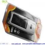 China cargador solar de la emergencia del litio 800mAh para el teléfono celular, cámara digital, PDA, MP3, MP4 wholesale