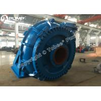 China Tobee® G / GH Gravel Sand Dredger Booster Pump wholesale