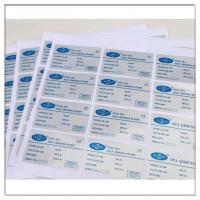 Matt silver PET label sticker For Electronics Label , Silver PET Sticker Labels With Waterproof Matte Silver PET  Label