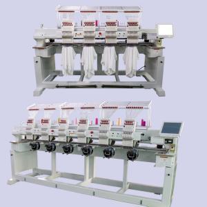 China Cap Multi Head Computerized Embroidery Machine Automatic High Performance wholesale