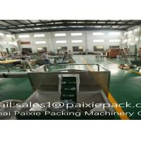 Quality High Accurate Piston Filling Machine Egg Powder Electronic Weighing Packing for sale