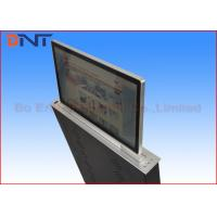China 21.5 Inch FHD Screen Electric LCD Monitor Lift For Conference Room wholesale