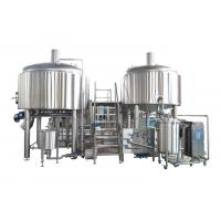 China Customized 2000L Microbrewery Equipment Steam Heating Large Brew Kettle SS304 wholesale
