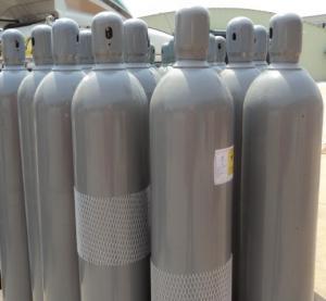 China Rofin laser gas/calibration gas/excimer laser gas/XeF/KrF/NeF/mixture gas wholesale