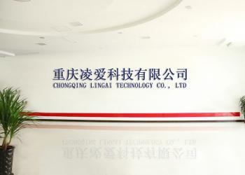 Chongqing Lingai Technology Co., Ltd