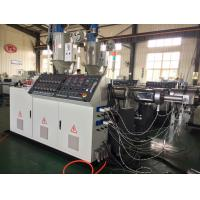 Buy cheap PE prestressed single wall corrugated pipe making machine manufacturer price from wholesalers