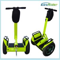 China Adults 2 Wheel Electric Scooter / 2 Wheeled Motorized Scooter 43cm Vacuum wholesale