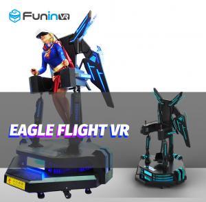 China One Player 220V Immersive Arcade Walk VR Standing Platform wholesale