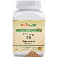 China Di Long Earthworm Natural Bodybuilding Supplements Earthworm Pills Herb Formula wholesale