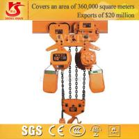 China Electric chain hoist/small electric pulley hoist/electric chain 1-10t ceiling hoist wholesale