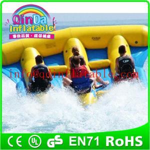 China flying fish boat pvc inflatable banana boat flying fish boat for sale wholesale