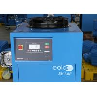 China 10hp 7.5kW Rotary Screw Type Air Compressor , Direct Driven Air Compressor Variable Speed wholesale