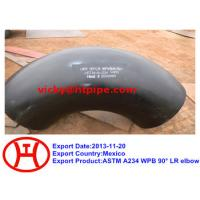 China ASTM A234 WPB 90 deg LR elbow wholesale