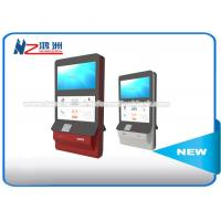 China Wall Mount Interactive Touch Screen Kiosk With Magnetic Stripe / RF / IC Card wholesale