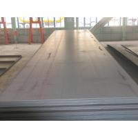 Buy cheap Shipbuilding Plate from wholesalers