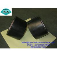 China oil pipe joint wrapping tape wholesale