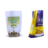 China Waterproof Empty Fertilizer Bags 25 Kg Polypropylene Woven Bags Oil Resistant on sale