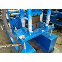 China Customized Steel Metal Rolling Shutter Door Bottom Plate Roll Forming Machine on sale