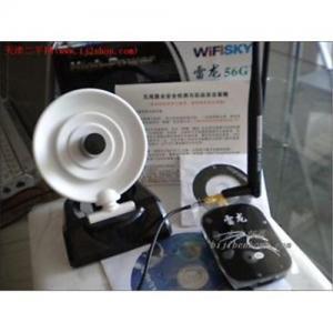Wifi City 1000mW USB Wireless Wifi Wlan Ad图片