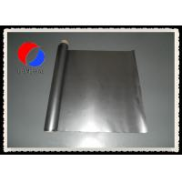 Buy cheap Customized Flexible Graphite Foil Sheet For Ultra High Purification Processes from wholesalers