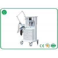 China Automatic Gas Anesthesia Machine With Multiple Ventilation Modes wholesale