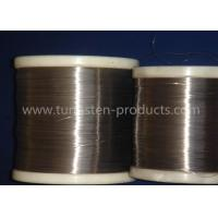 China 99.95% Purity Surface Polished Molybdenum Wire Products With Diameter 0.04 - 2.0mm wholesale