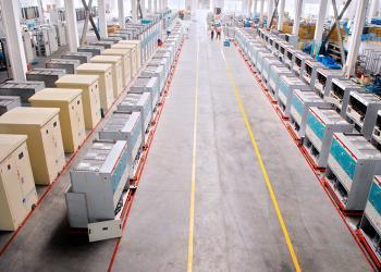 Ningbo Tianan (Group) Co.,Ltd.