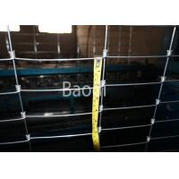 Buy cheap Hot Dipped Galvanized Woven Field Fence , Sheep Wire Fencing With Rectangular Mesh Grid from wholesalers