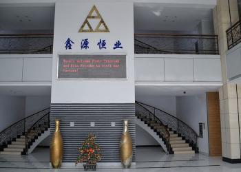 Guangzhou Xinyuan Hengye Power Transmission Device Co., Ltd