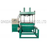 China Rubber Tiles Making Machine, Rubber Powder Tile Molding Press Machine, Tyre Powder Tiles Molding Machine on sale