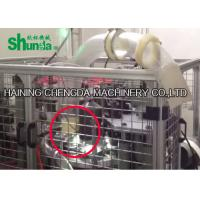 China Commercial Stable Paper Cup Inspection Machine With Camera wholesale