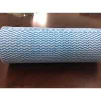 China High Strength Spunlace Nonwoven Fabric Disposable Perforated Clean Cloth In Rolls wholesale