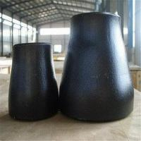 China Seamless Pipe Fittings A234 ASME Seamless And Erw Buttweld Carbon Steel Reducer on sale