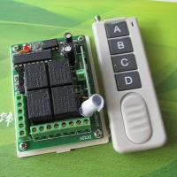 China 12V 4CH Learning code remote control switch system-Receiver&Transmitter wholesale