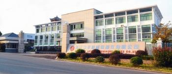 Guangzhou Kinglebon Machinery Equipment Co., Ltd