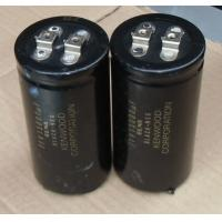 Buy cheap C.C. alta eletrônica do tampão 15V do Al 15000uF do capacitor dos circuitos from wholesalers