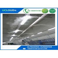 China Textile Humidification High Pressure Water Mist System Energy Saving Cooling Misting System wholesale