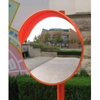 China Outdoor Convex Mirror on sale