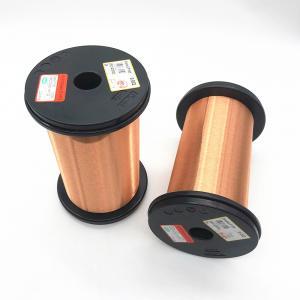 China UL 0.015mm UEW Enameled Copper Winding Self Bonding Wire wholesale