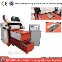 China Customized Metal Sheet Polishing Machine 600*800mm Work Table Width wholesale