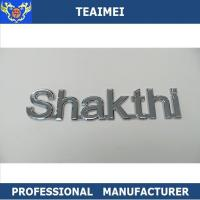 China ABS Plastic Chrome Body Sticker Custom Car Emblems And Badges Car Letter wholesale