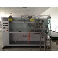 China Granule Packing Machine , Premade Pouch Filling Sealing Machine wholesale