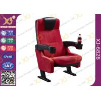 China Commercial Furniture Upholstered VIP Cinema Chair / Home Theater Seating wholesale