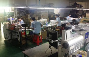 Shenzhen LoveLED Technology Co., Ltd.