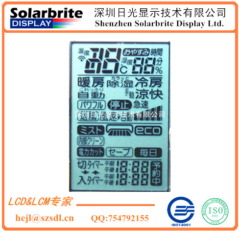 Lcd panel air conditioner lcd panel household appliance lcd panel