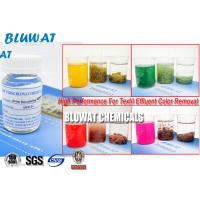 China Textile Waste Water Decolorizing Agent / Colour Removal Chemicals wholesale