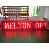 China Red High Brightness Outdoor Single Color led Display P10 modules, Digital Scrolling Sign wholesale